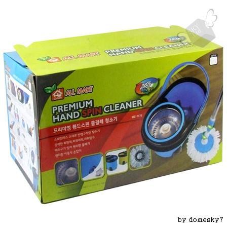 핸드스핀 물걸레 청소기