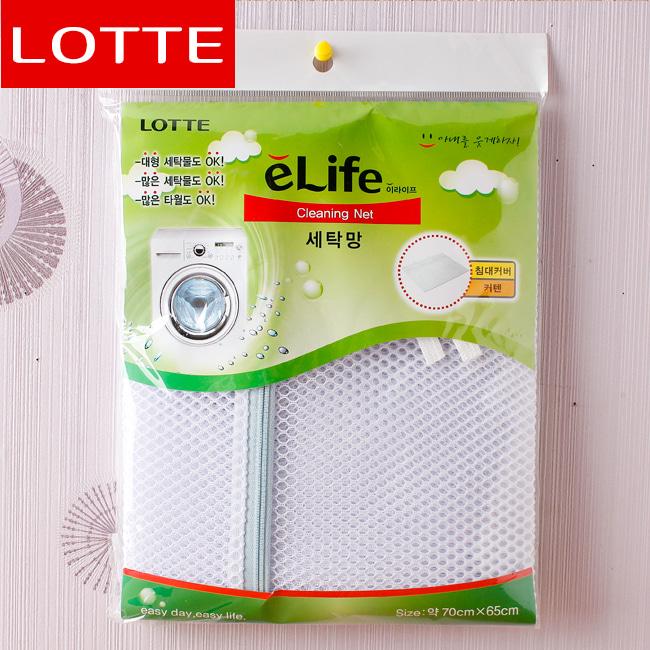 롯데 이라이프 세탁망(침대커버/커튼용)