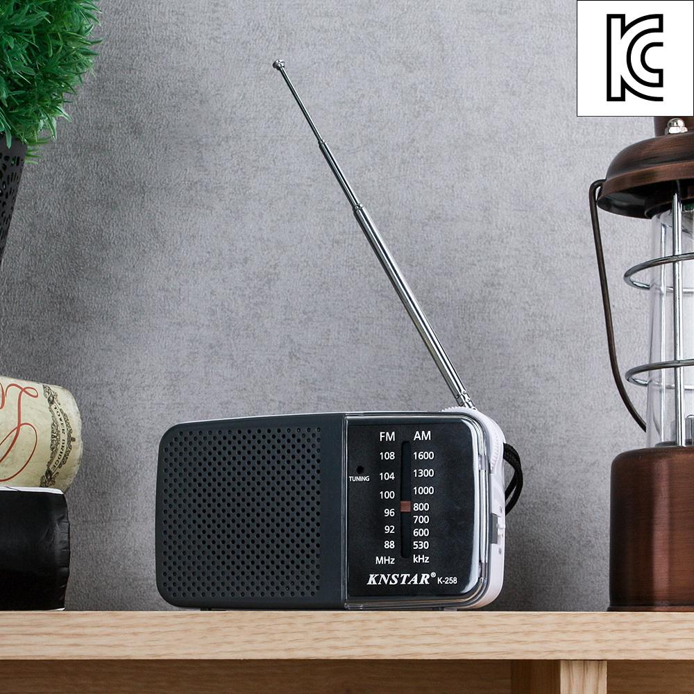 가로형 아날로그 AMFM 라디오
